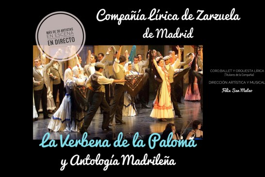 La verbena de La Paloma: 14 de Octubre